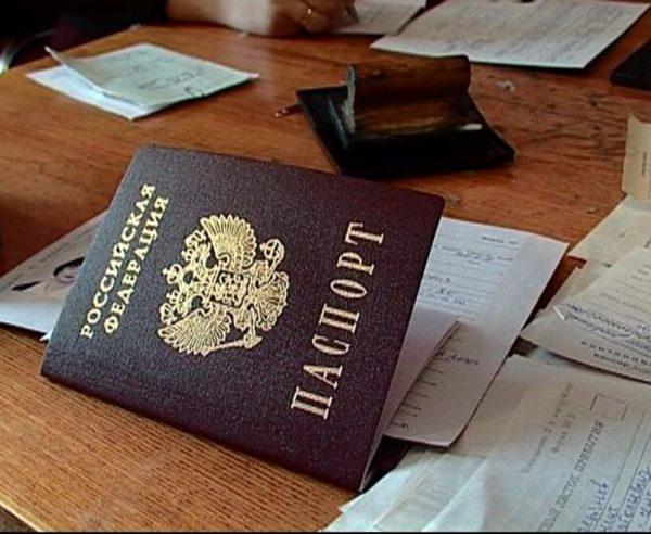 Паспорт в 14 лет