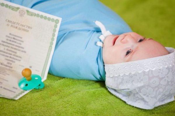Регистрация ребенка в ЗАГСе