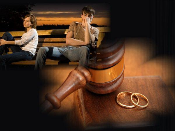 Как расторгается брак